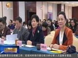 《甘肃新闻》 20171030