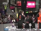 [篮球]三对三世界巡回赛总决赛 泽蒙队绝杀夺冠(晨报)