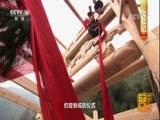 《中国影像方志》 第11集 浙江庆元篇 00:39:51