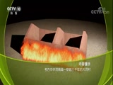 考古中华 河南篇 穿越三千年的大河村 00:36:50