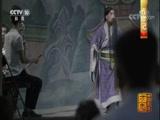 《中国影像方志》 第14集 山西永济篇 00:37:56