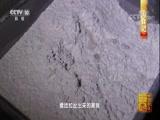 《中国影像方志》 第15集 浙江仙居篇 00:39:52