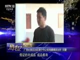[热线12]广西南宁:警方捣毁制假窝点 现场查获假证800余本