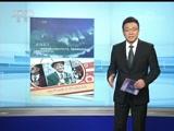 """《焦点访谈》 20171108 新时代 好新闻/中国记协:""""记者之家"""""""