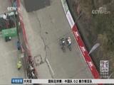 [自行车]环福州-永泰赛 中国香港小将获第二(新闻)