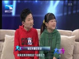 《大王小王》 20171114 袖珍夫妻欢乐多