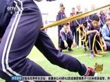 [综合]我是体育教师:祁连山脚下的体育老师(晨报)
