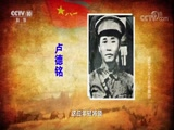《建军大业》2 秋收暴动 百家讲坛 2017.11.16 - 中央电视台 00:37:24