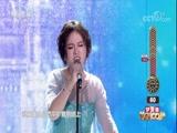 [黄金100秒]歌曲《随它吧》 演唱:陈佳佳