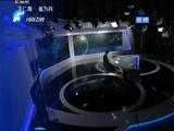 《新闻60分-河南》 20171117
