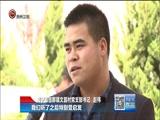 [贵州新闻联播]凝心聚力谋发展 鼓足干劲促脱贫