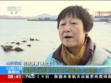 [朝闻天下]山东荣成 保护区迎来4000只越冬大天鹅