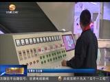 [甘肃新闻]甘肃银行:服务实体经济 助力全省经济发展
