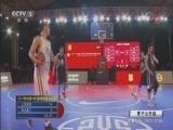 [篮球]三对三联赛男子公开组:上实龙创VS凯达重工
