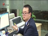 """[贵州新闻联播]贵州:落实涉税""""黑名单""""制度 营造诚信纳税氛围"""