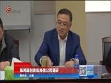 [贵州新闻联播]陈鸣明到贵阳海信公司调研