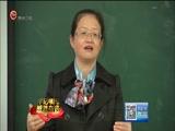 [贵州新闻联播]全省中小学名师联盟成立