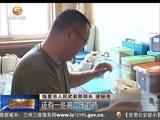 [甘肃新闻]逄秘书荣获第六届全国道德模范称号