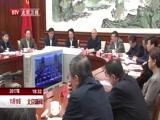[北京新闻]市委市政府召开清理整顿重大火灾隐患现场会和专项行动部署电视电话会 在全市开展安全隐患大排查大清理大整治
