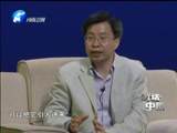 《对话中原》 20171119 传承精髓 创新模式 振兴中医