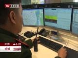 [北京新闻]消防动员全民扫落叶