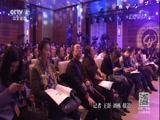 [海峡两岸]第二届中国阳明心学高峰论坛在北京举行