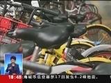 台海视频_XM专题策划_CCTVNEWS 00:02:10