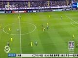 [国际足球]阿根廷联赛 博卡青年全胜金身告破(快讯)