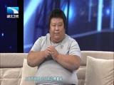 《大王小王》 20171121 321斤 我想要减肥