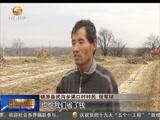 [甘肃新闻]今年我省农膜当季回收利用率将达到79%