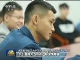 [视频]【众说十九大】徐川:奋斗的青春 腾飞的中国
