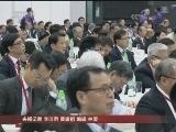 [视频]香港特区第十三届全国人大代表选举会议第一次全体会议举行
