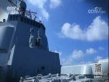 [海峡两岸]解放军大批军舰悄然服役彰显战力
