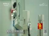 《智能小体验》(上)工厂新帮手 走遍中国 2017.11.23 - 中央电视台 00:25:53