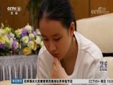 《体坛快讯》 20171124