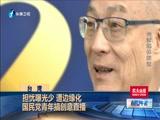 [海峡午报]台湾 担忧曝光少 遭边缘化 国民党青年搞创意直播