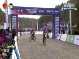 [自行车]2017中国山地自行车公开赛总决赛 常山站 2