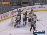 [NHL]常规赛:阿纳海姆小鸭VS洛杉矶国王 第一节