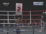 [拳击]IBF轻量级拳王争霸赛 蔡宗菊VS阿班尼尔