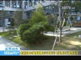 特区房地产 2017.11.29 - 厦门电视台 00:10:00