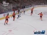 [NHL]常规赛:多伦多枫叶6-4埃德蒙顿油人 比赛集锦