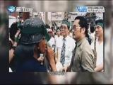 蒋经国开放老兵返乡内幕 两岸秘密档案 2017.11.30 -厦门卫视 00:41:23