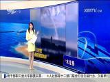 厦视直播室 2017.12.3 - 厦门电视台 00:46:42