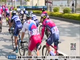 [自行车]环泉州湾国际公路自行车赛收官(新闻)