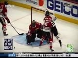 [冰雪]NHL一周盘点:回顾一周精彩比赛瞬间