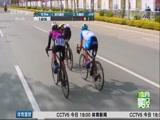 [自行车]环泉州湾自行车赛:赛事年轻 起点高(晨报)