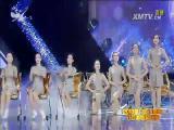舞蹈《时间》 00:06:10