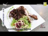 苗准美食 2017.12.08 - 厦门电视台 00:11:57