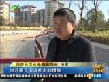 """[直播南京]新""""闸门""""提升截污效率 农花河年底将完成整治"""