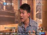 闽南吃透透·越夜越精彩(下) 闽南通 2017.12.10 - 厦门卫视 00:24:23